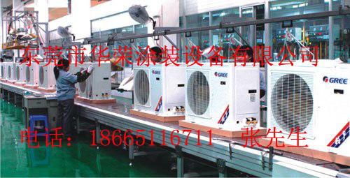 PVC组装生产线